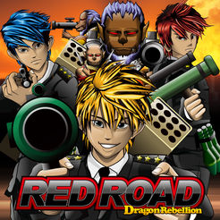 RED ROAD Dragon Rebellion